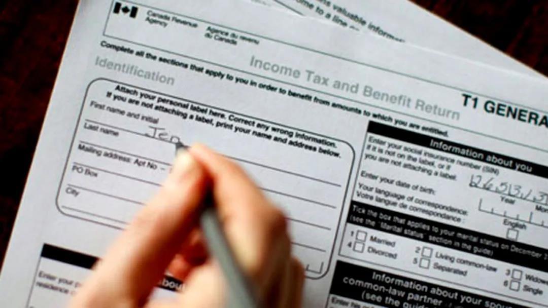 2021报税