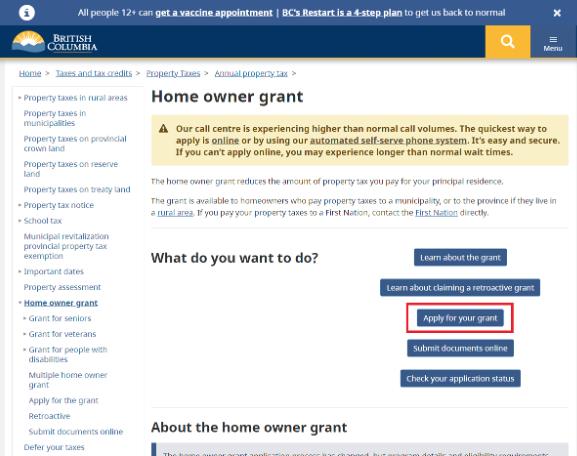 自住房地税减免